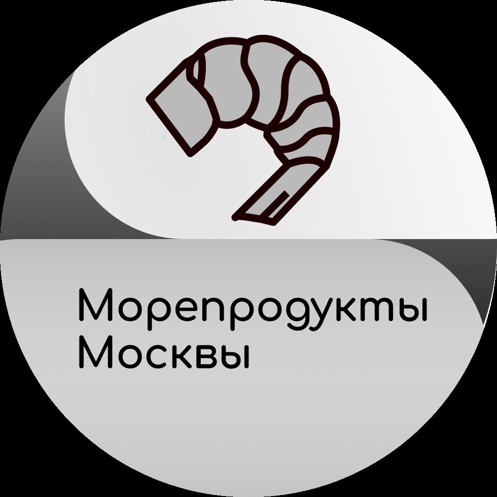 Разработать логотип.  фото f_3645ec657e7ca4b8.png