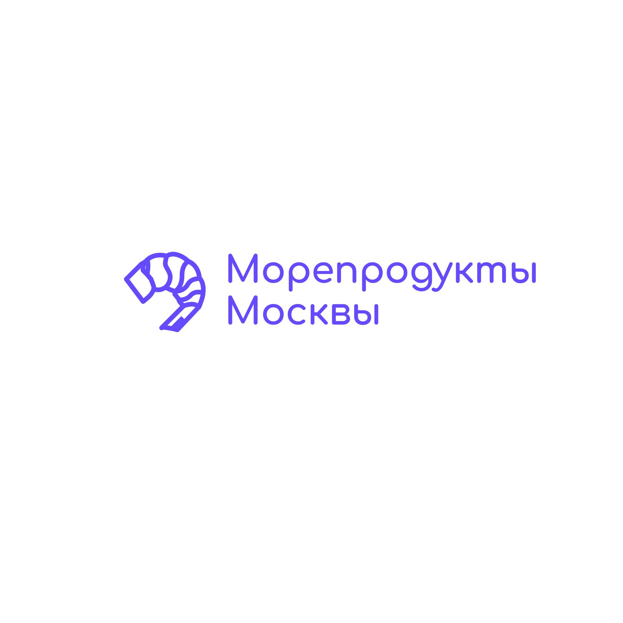 Разработать логотип.  фото f_3675ec65b995853b.png