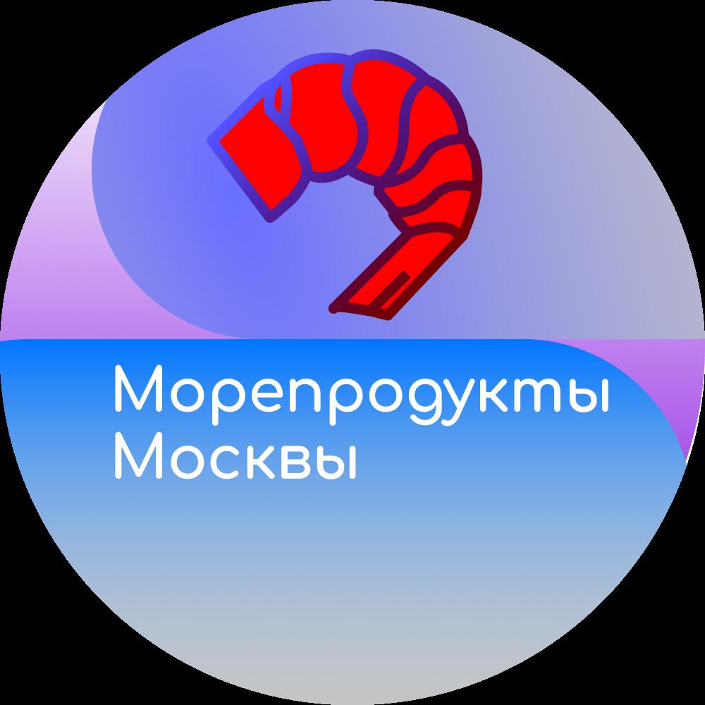 Разработать логотип.  фото f_3825ec657b7337bf.png