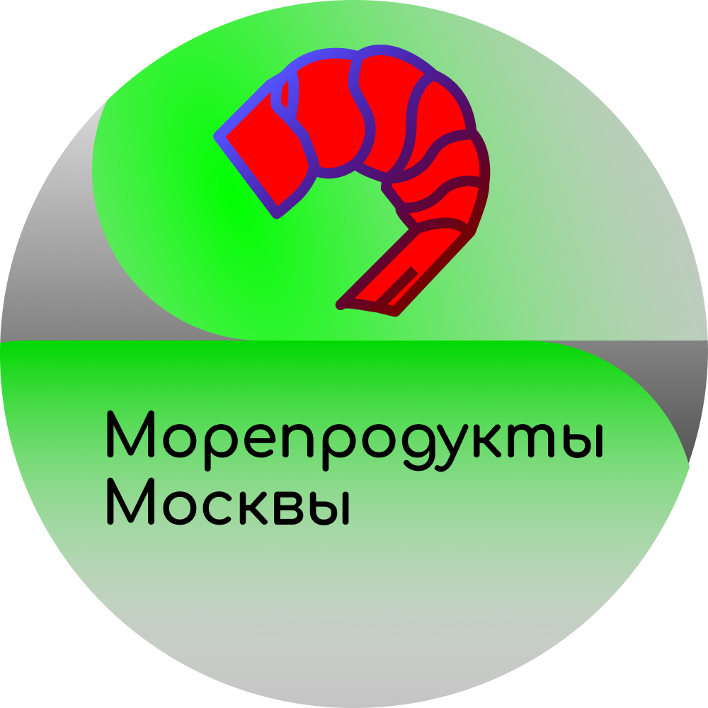 Разработать логотип.  фото f_5125ec657d2f3f36.png
