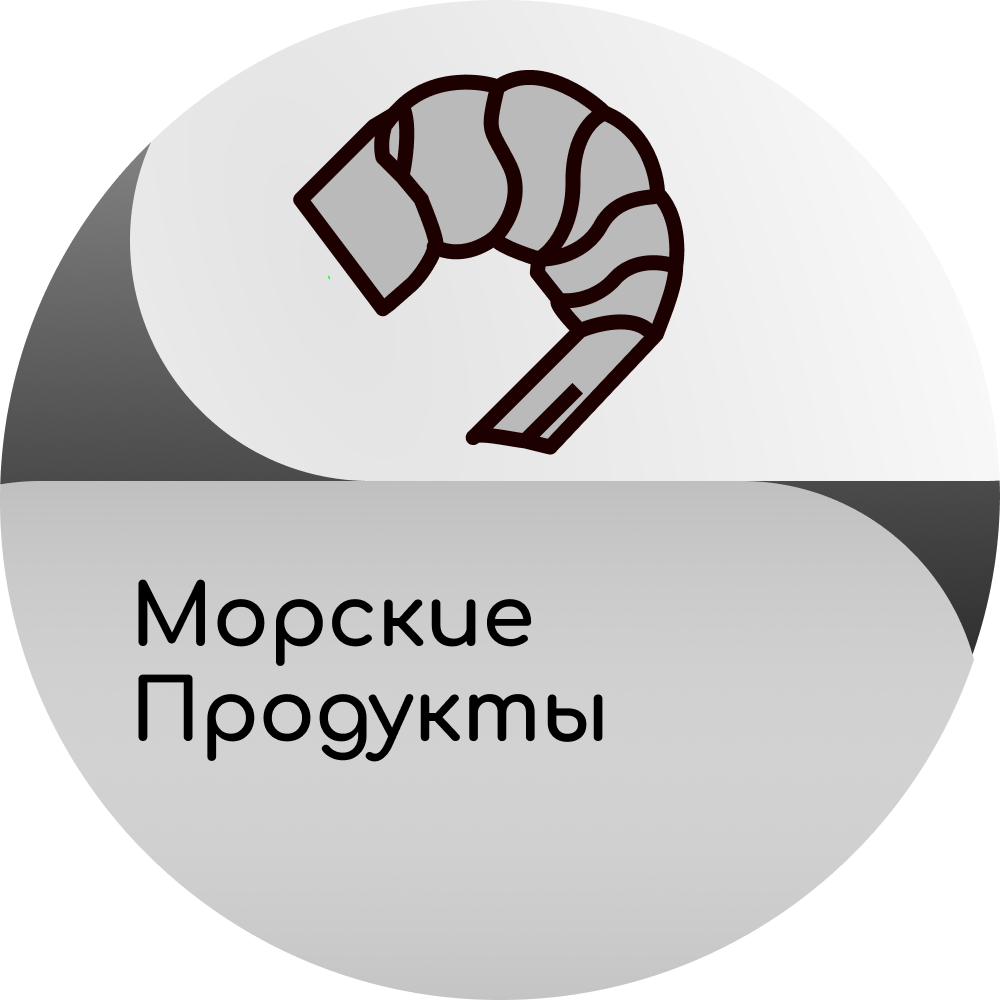 Разработать логотип.  фото f_5215ec657dee3658.png