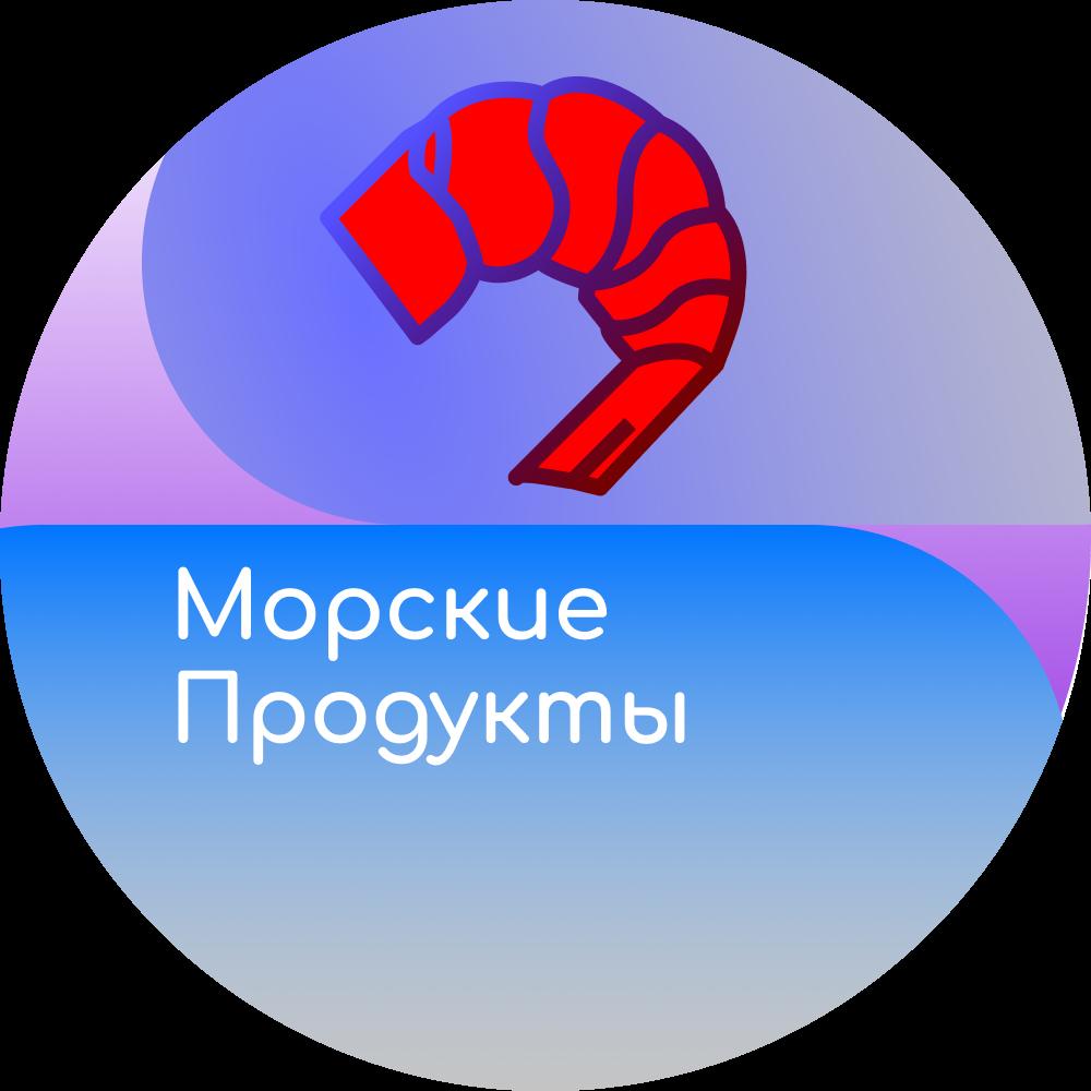 Разработать логотип.  фото f_6305ec657ca67741.png