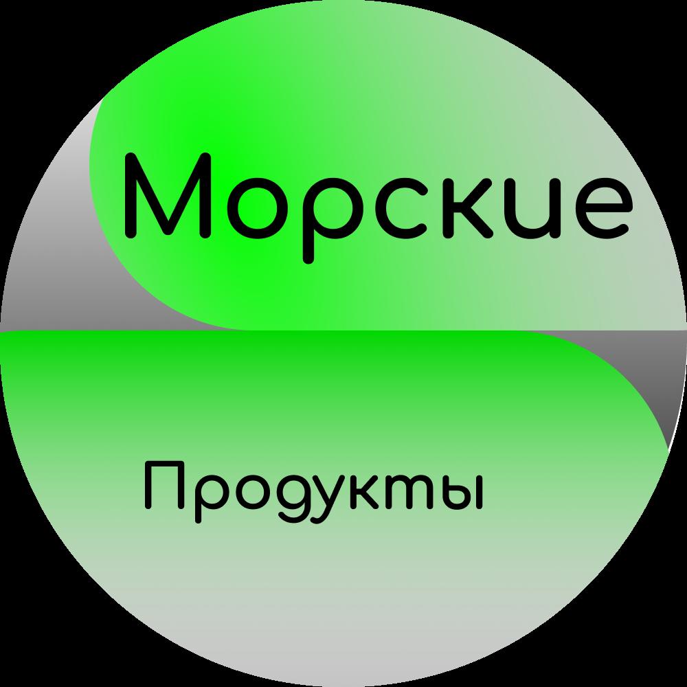 Разработать логотип.  фото f_6925ec657bf8cd75.png