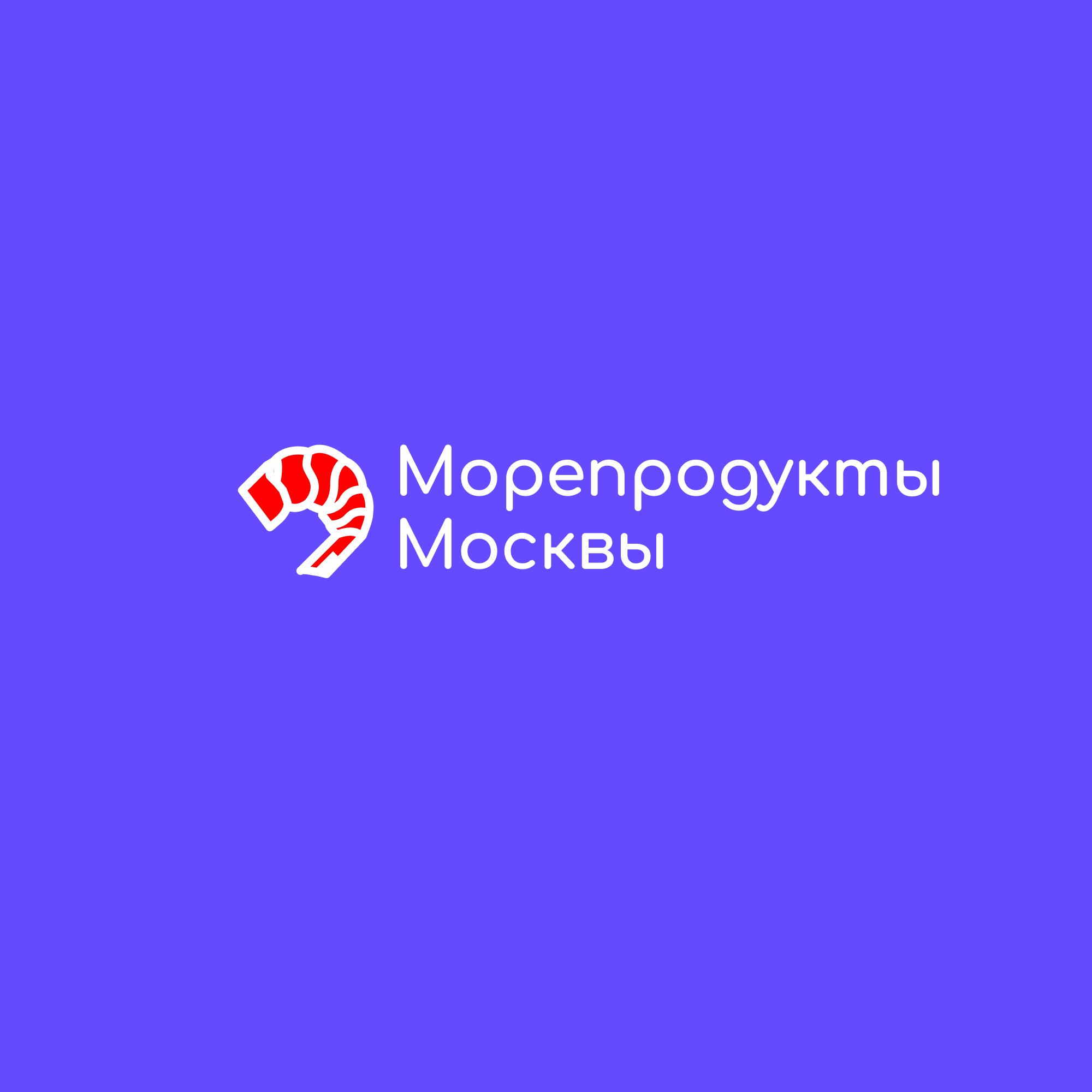 Разработать логотип.  фото f_7705ec65b9cb6b5e.png