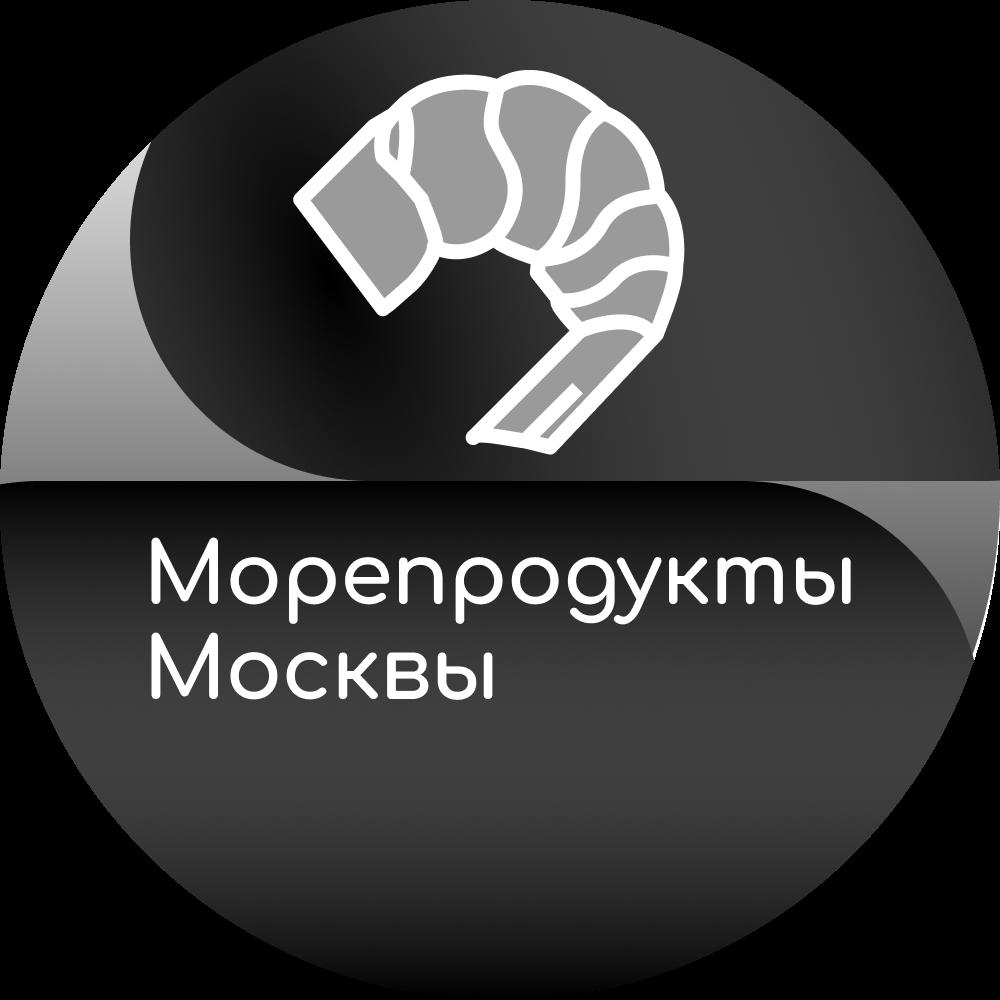 Разработать логотип.  фото f_9165ec657e342702.png