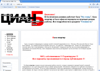 База Квартир. Расширение Стандартной Функциональности CMS Joomla