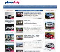 Тематический портал автовладельцев