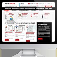 Сайт Компании: Private Finance - Регистрация Оффшоров