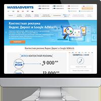 Landing Page: Massadverts - Контекстная Реклама