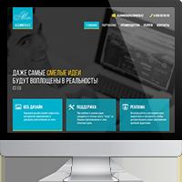 Landing Page: Студия Alemweb.kz
