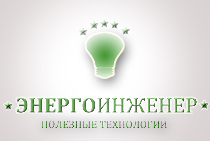 Логотип для инженерной компании фото f_49051ebb62b891ed.jpg