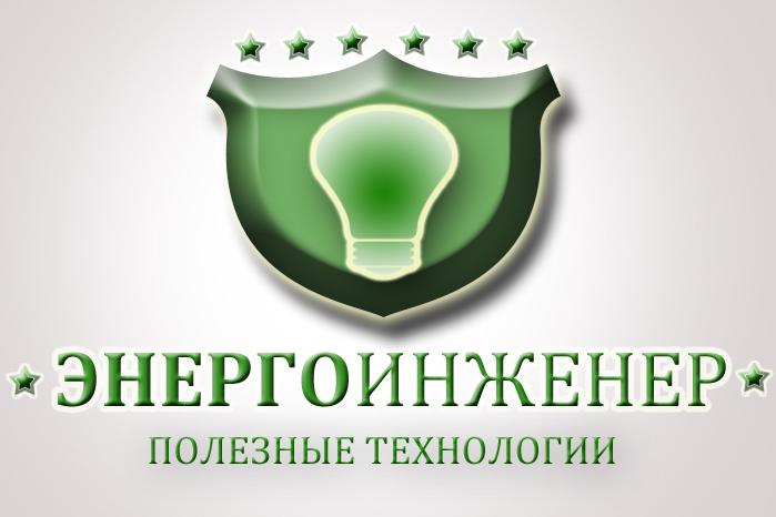 Логотип для инженерной компании фото f_65751ebb6224f044.jpg