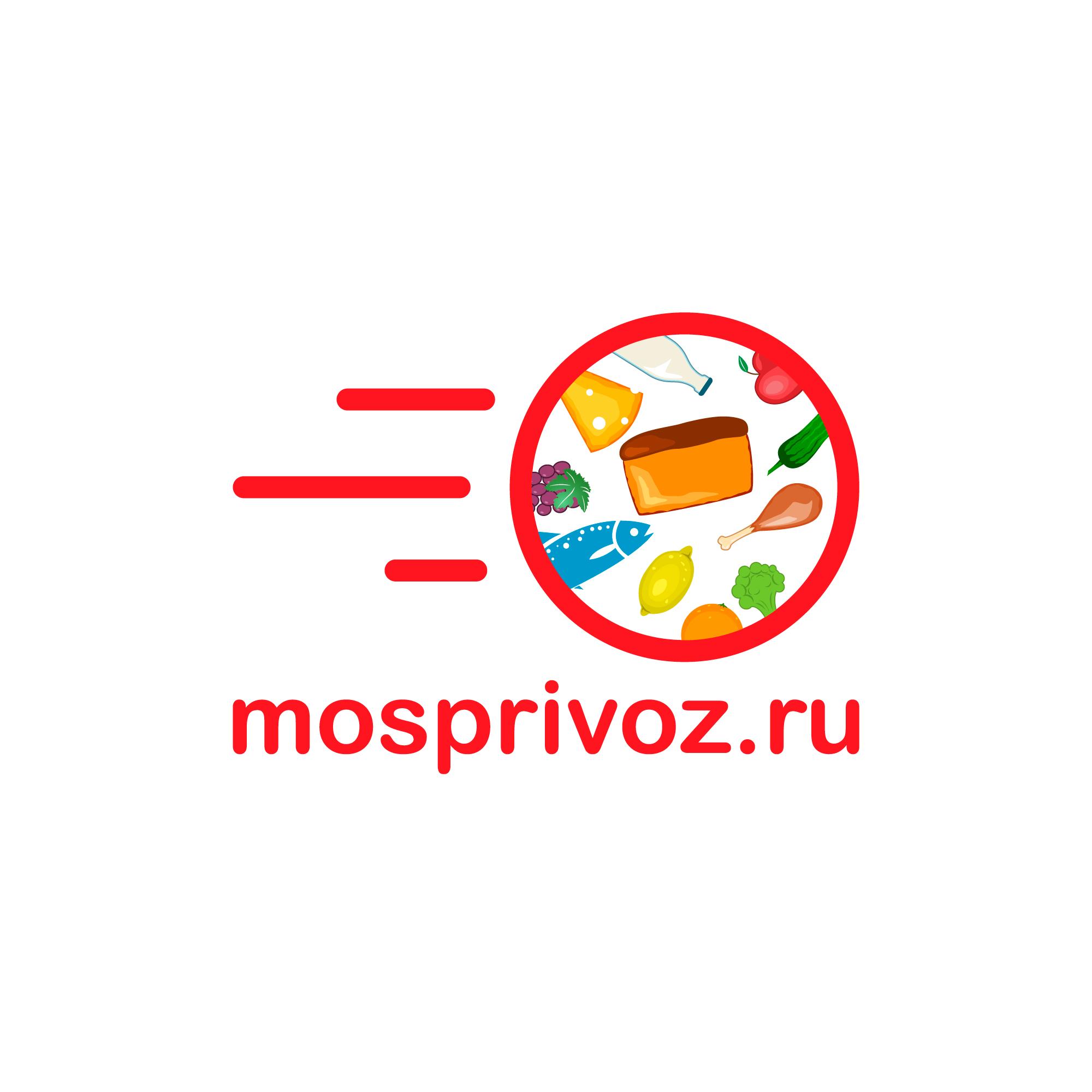 Логотип. Интернет - магазин по доставке продуктов питания. фото f_0485ad236c65f3e7.jpg