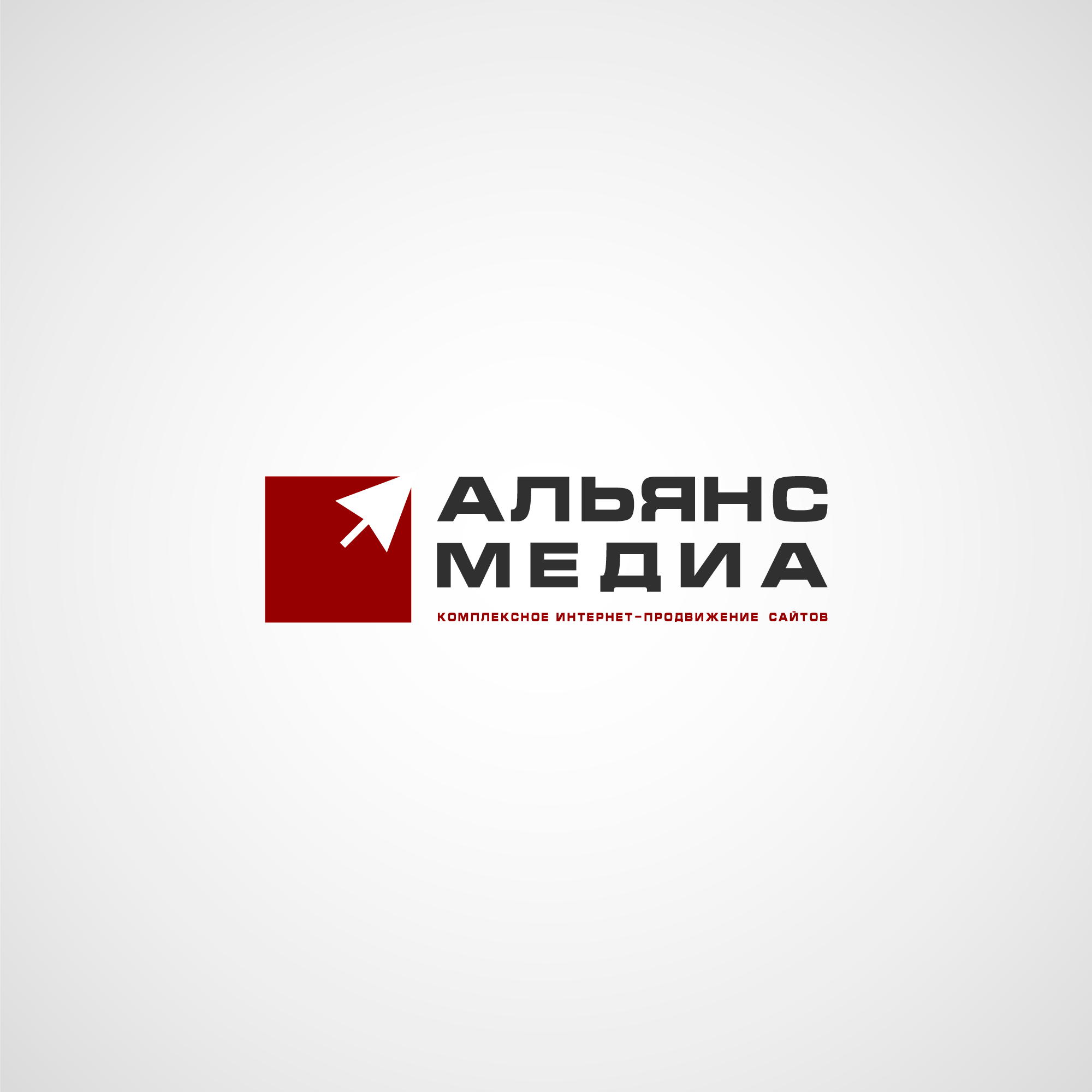 Создать логотип для компании фото f_9955aaa8abec5c1d.jpg