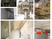 Архидекора- дизайн фасадов и архитектурный декор м2