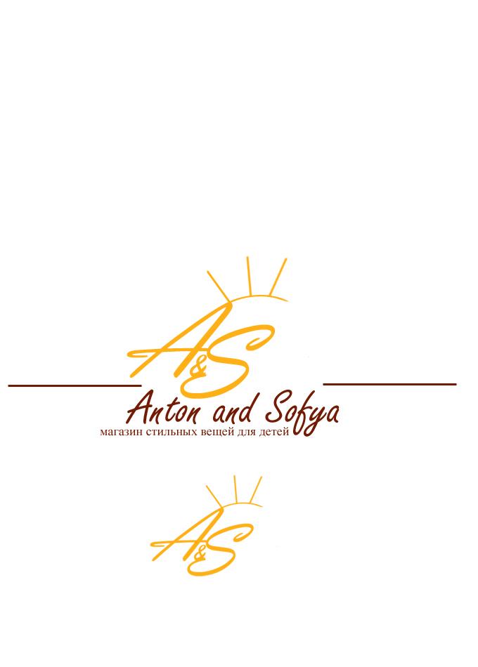 Логотип и вывеска для магазина детской одежды фото f_4c828e5c799b5.jpg