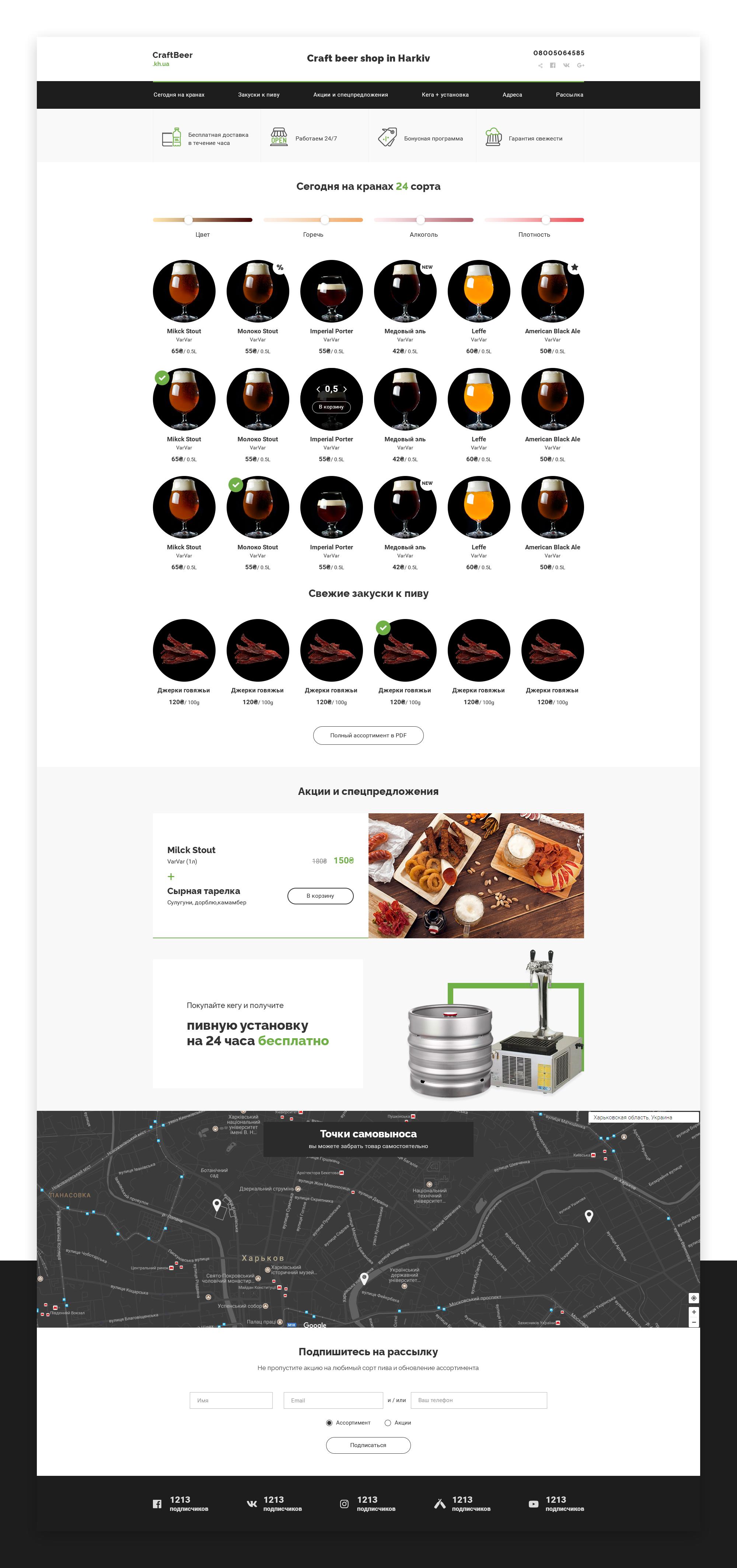 Дизайн лендинга, + страница Бонусов, + модальные окна фото f_1545a631e0c60091.png