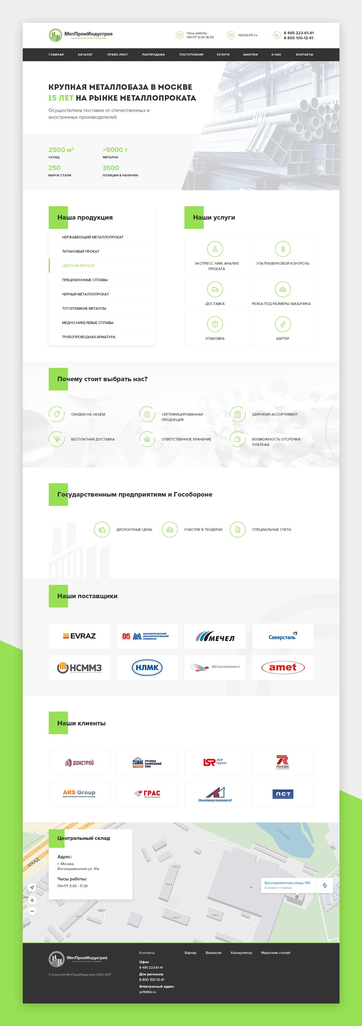 Дизайн сайта для металлоторгующей компании фото f_90759931e6b81bb7.png