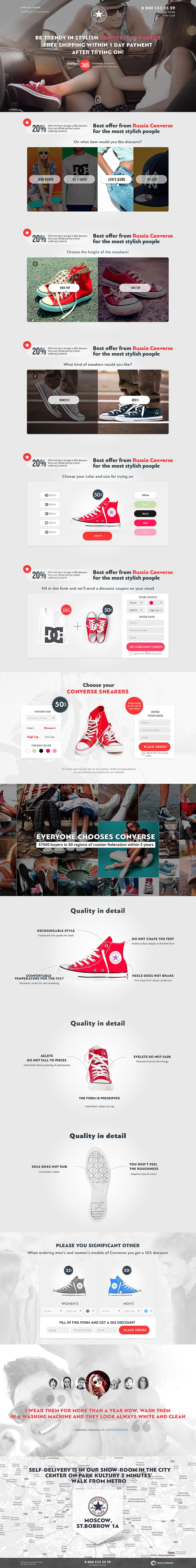 Converse (langing page)