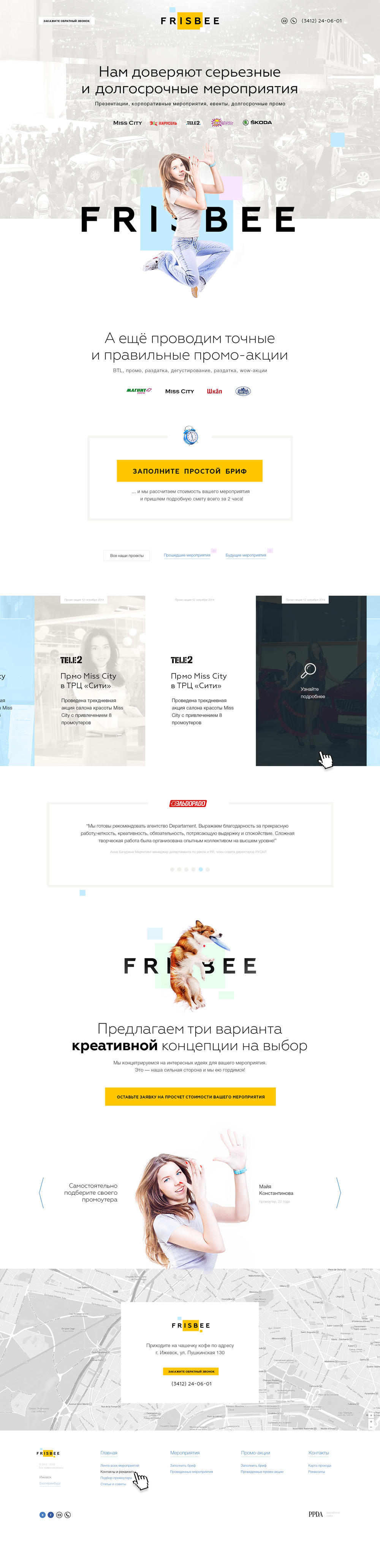 Event Agency (Landing Page)