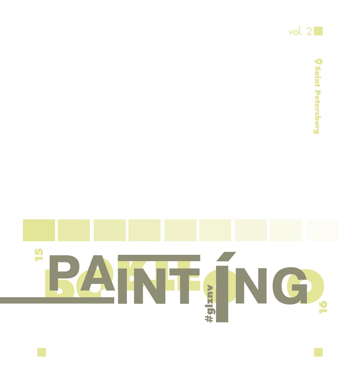::portfolio \ vol.2 \ paint