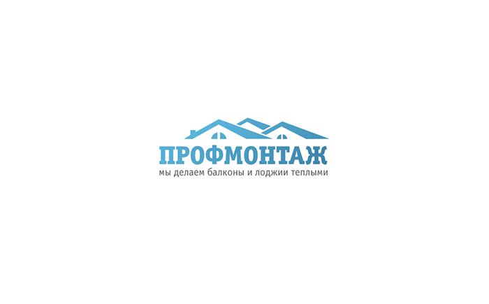 """Логотип """"Профмонтаж"""""""