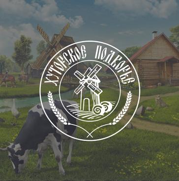 """Логотип """"Хуторское подворье"""""""