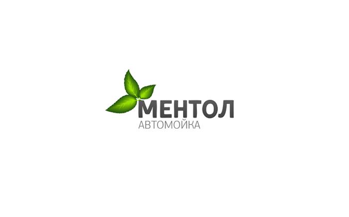 "Логотип автомойка ""Ментол"""