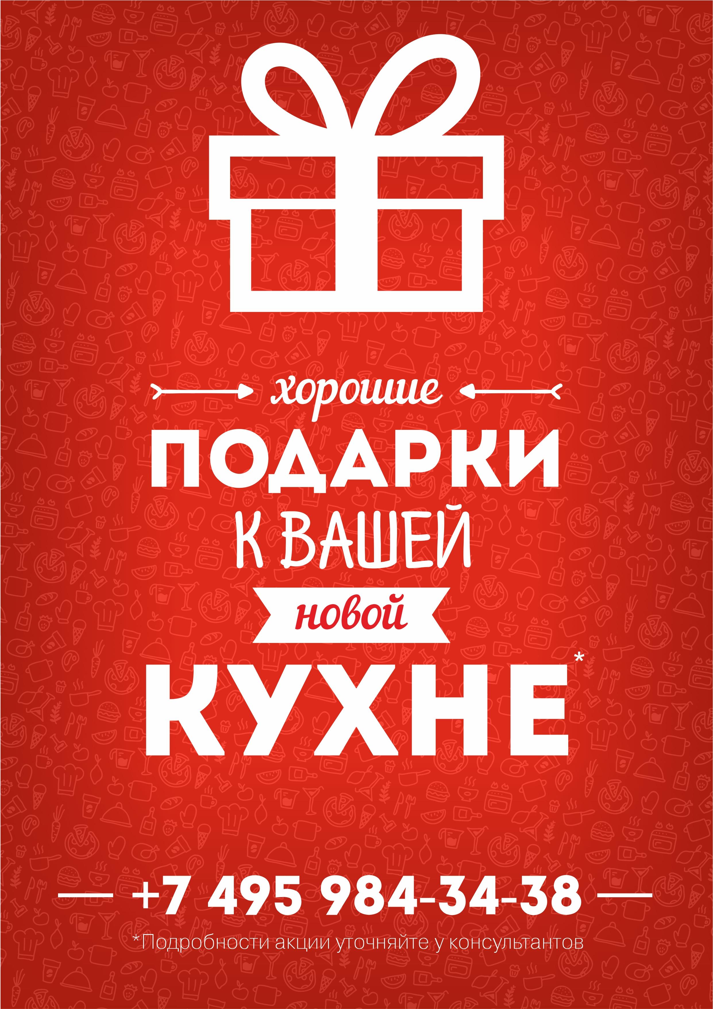 Плаката А4