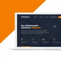Landing Page | Taxicalls