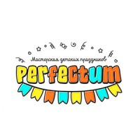 """Логотип мастерской детских праздников """"Perfectum"""""""