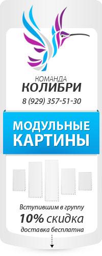 Аватар для Вконтакте