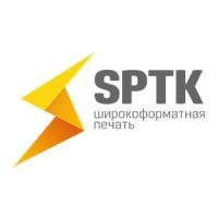 """Логотип """"SPTK"""""""