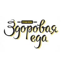 """Логотип """"Здоровая еда"""""""