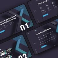 Дизайн сайта Wintex