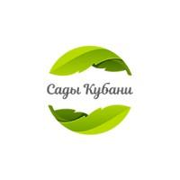 """Логотип Сады Кубани"""""""