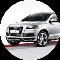 Разворот в журнал Audi