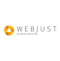 Инетрнет-агентство Webjust