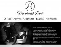 Дизайн сайта-визитки по указанию услуг организации праздников