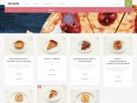 Сайт для ресторана с возможностью онлайн-заказа