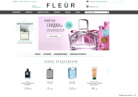 Интернет-магазин парфюмов
