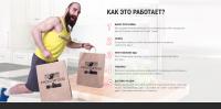 Сервис по доставке здорового питания
