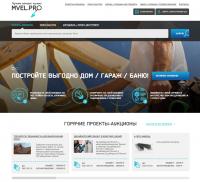 Сайт для поиска мастера и аренды строительного инвентаря