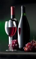 """Вино """"Бизоль"""""""