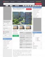 Дизайн портала о новостройках