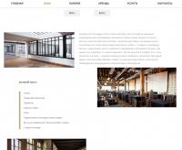 Сайт-визитка для творческого пространства под мероприятия
