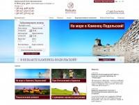 Сайт для сети отелей