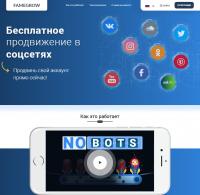Сайт для продвижения в социальных сетях