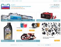 Интернет-магазин аккумуляторов