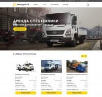 Сайт-каталог по аренде автовышек и другой спецтехники